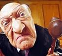 Безумный мир. Незнание закона не освобождает от ответственности.