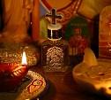 Секреты и чудеса православных святынь