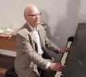 Творческая встреча с композитором С. Сениным