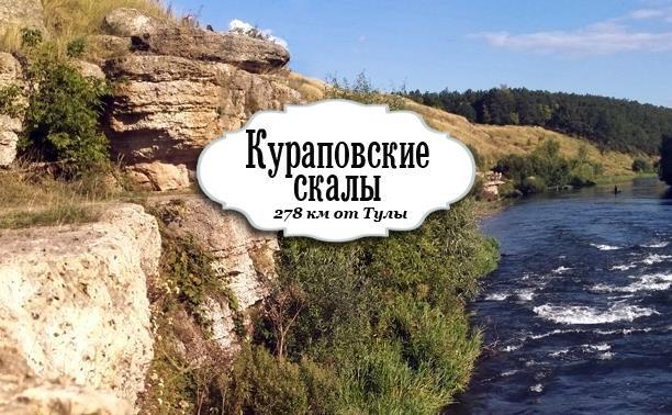 Заброшенная ГЭС, 100-метровый подвесной мост, Кураповские скалы и Ведьмина роща