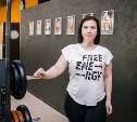 Ольга Антонова: «Желаю всем настойчивости в достижении целей»
