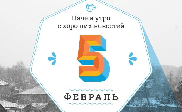 5 февраля: 50 оттенков в Щекино, или Как не стоит рисовать самолёты