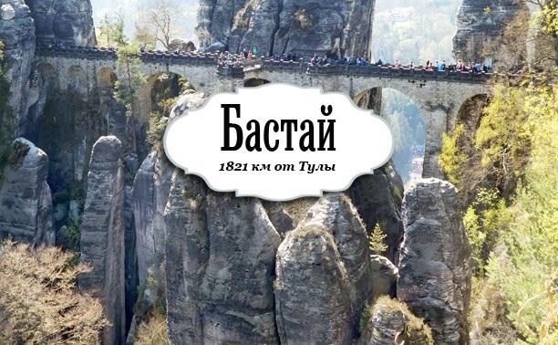 Чешская Швейцария и мост Бастай