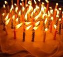С днём рождения, Aback.