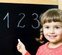 Акция добра продолжается до 1 августа!Поможем детям собраться в школу!