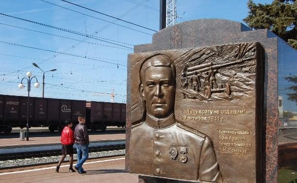 22 сентября: родился герой обороны Тулы генерал Ермаков