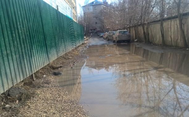 Дорога на улице Болдина
