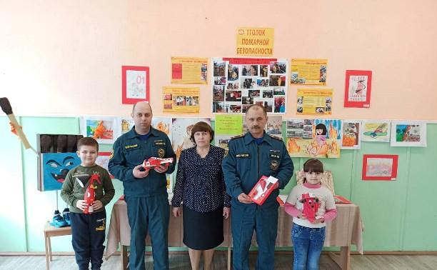 Детско-юношеское творчество по пожарной безопасности