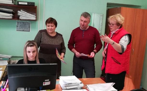 Сотрудники ВДПО посетили Отдел социальной защиты