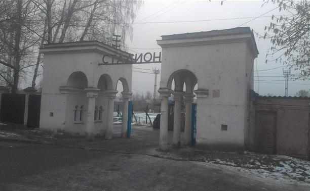 Реквием по местам спортивной славы Тулы. Стадион «Кировец».