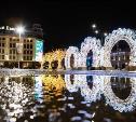 Myslo запускает новый фотоконкурс «Огни любимой Тулы»