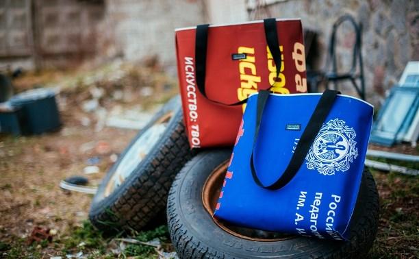 Магазины без упаковки, сумки из баннеров: как живёт экобизнес в России