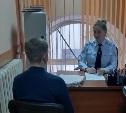 Единый день консультирования  в транспортной полиции