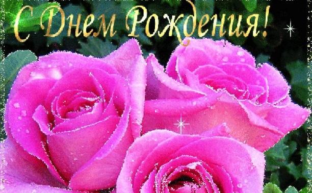 С Днём Рождения, Мария Кучерова!