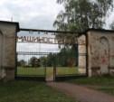 В Болохово трибуны стадиона сдадут на металлолом