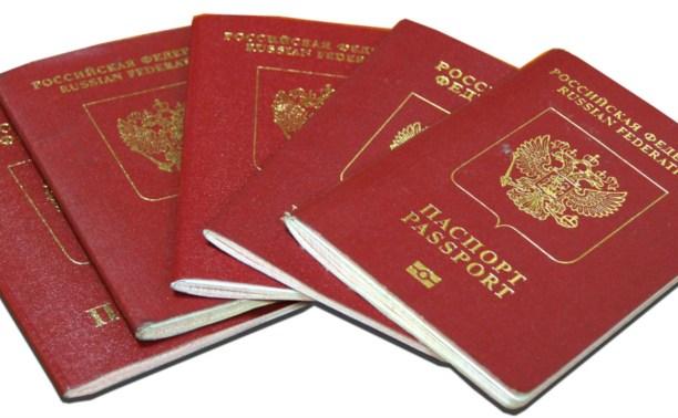 Как сделать заграничный паспорт?