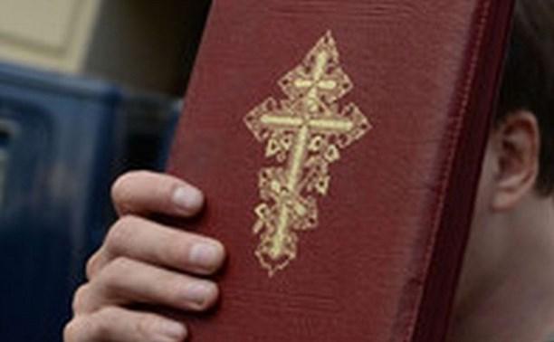 """""""Иисус Христос - суперзвезда"""" - сплошное богохульство!"""
