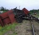 На Сахалине сошли с рельсов вагоны с боеприпасами