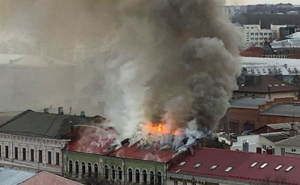 Горит здание на проспекте Ленина