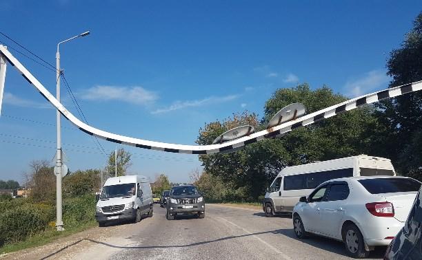 Баташевский мост. Приехали...