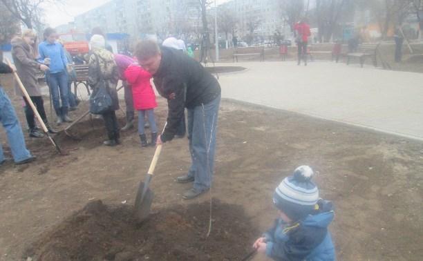 Вишневый сад))))))))))