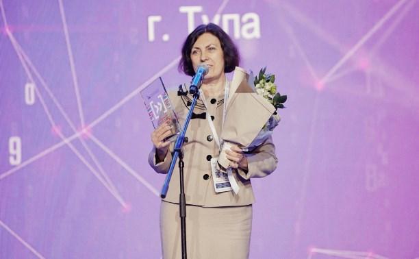 Проект преподавателя ТФ РЭУ им. Г.В. Плеханова Л.И. Ростовцевой победил на конкурсе ОП