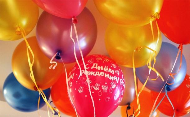 С Днём Рождения, Катеринка, Dimastyk!