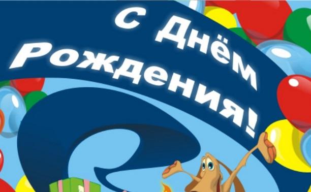 С Днём Рождения, Putnik!
