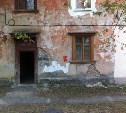 Доживет ли дом в г Щекино на ул Холодкова до 2028года