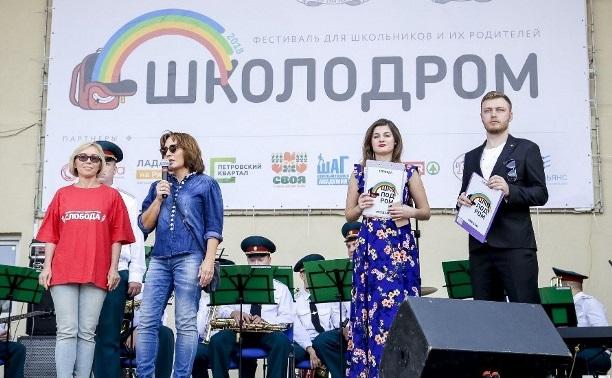 Про Школодром-2018