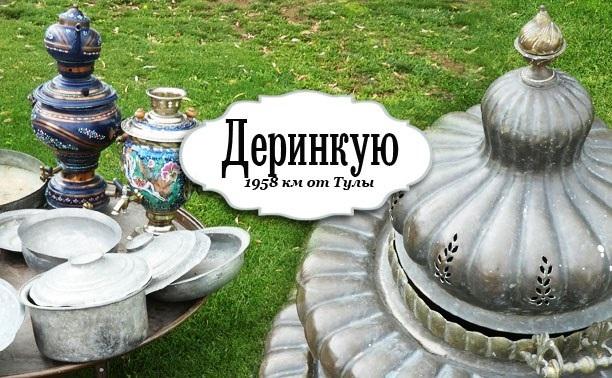 Сказки Каппадокии. День третий. Древние фрески, подземный город и кочевники