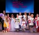 В Туле выбрали юных Мисс и Мистер Тула - 2017
