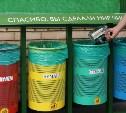 """Новая """"мусорная"""" политика: что не так"""