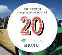 """20 июля: Арбузное харакири и гениальный """"фотошоп"""""""