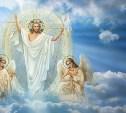 Воскресение Христово - Спасение миру.
