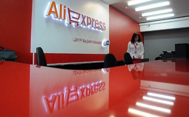 AliExpress обязал продавцов маркировать почтовые отправления