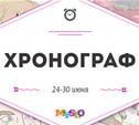 Тулу покорили Медведев, стерлядь и вековая жара!