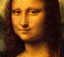 Во Франции найден эскиз портрета обнажённой Моны Лизы