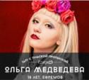 Ольга, 18 лет