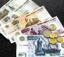 Куда уходят деньги российских налогоплательщиков