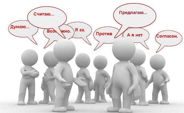 Предложение о переименовании блога