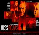 Красные огни (2012) США, Испания. Режиссер Родриго Кортес