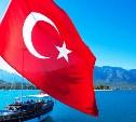 """Турция выбрасывает """"Белый флаг"""""""