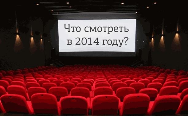Киноновинки, которые нужно посмотреть