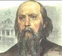 С днем рождения, Михаил Евграфович!
