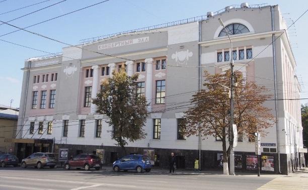 Открытие нового концертного зала ФИЛАРМОНИИ