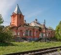 Заброшенная станция Рюриково