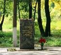 Сбор подписей за сохранение памятника ветерану и парка