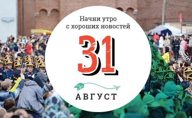 31 августа: Толстой в городе и волк в тазике