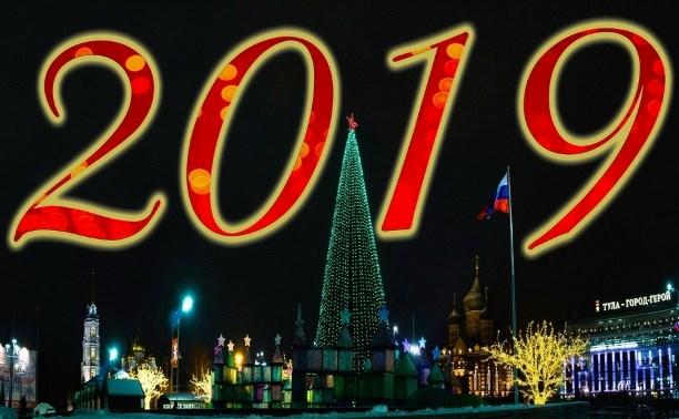 Новогоднее убранство Тулы